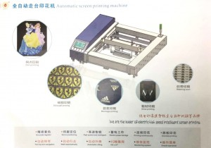 Automatic Table Screen Printing Machine