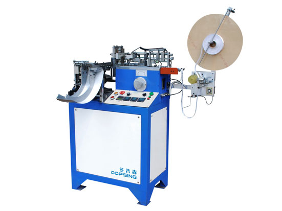 Trademark midle shear folding macine(DPS-486)