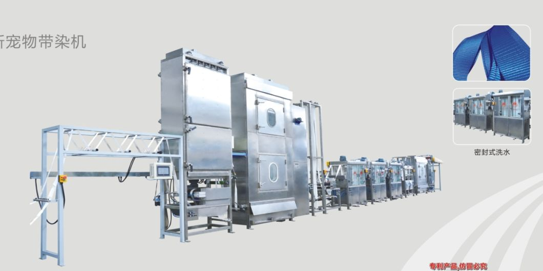 600mm Pets Webbings Continuous Dyeing and Finishing Machine