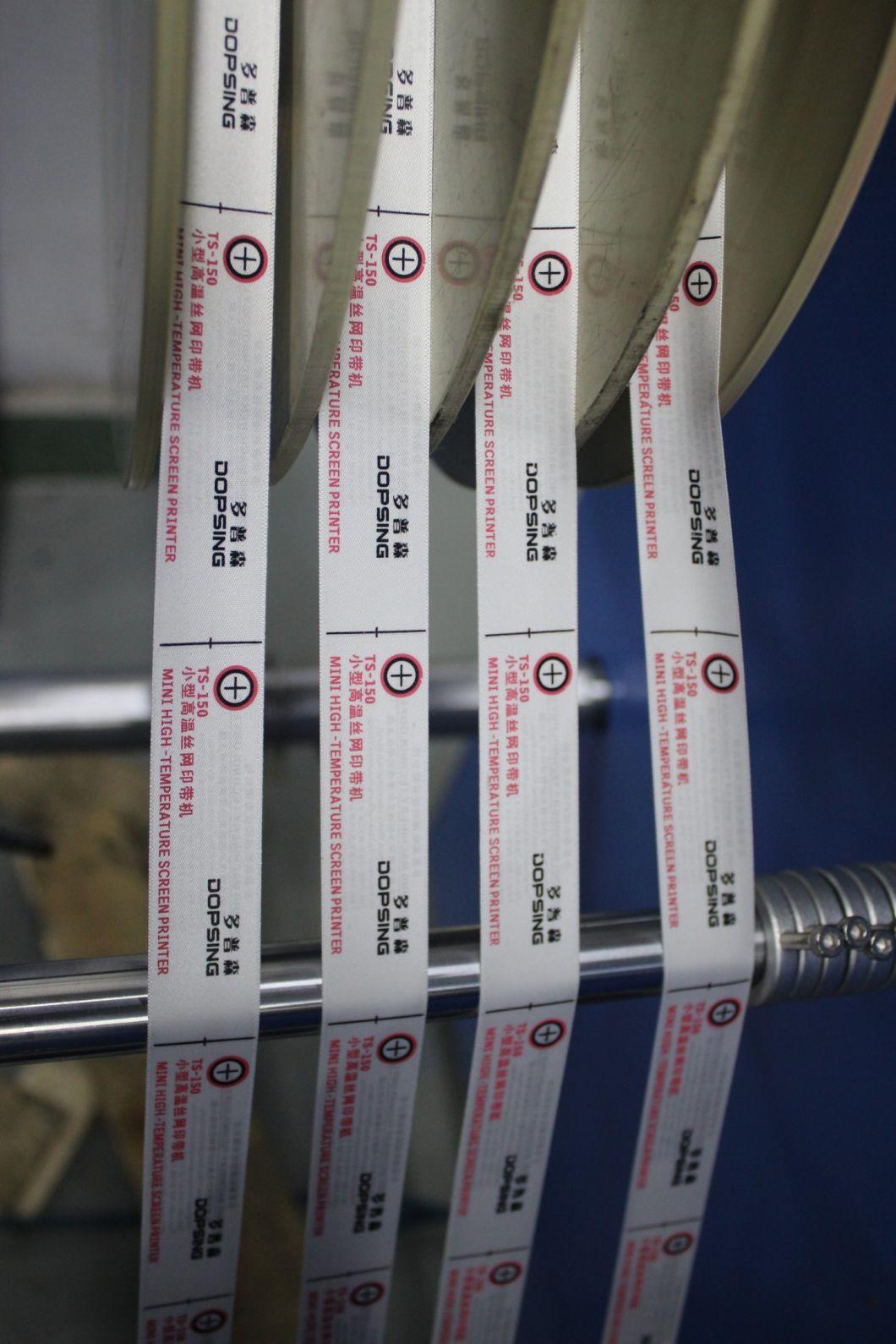Electronic Label Screen Label Printer (TS-150)