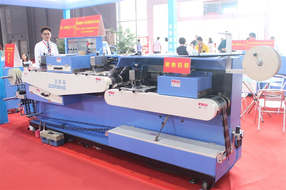 Eco Type Label Ribbons Screen Printing Machine with Dual Faces Printing Ts-200