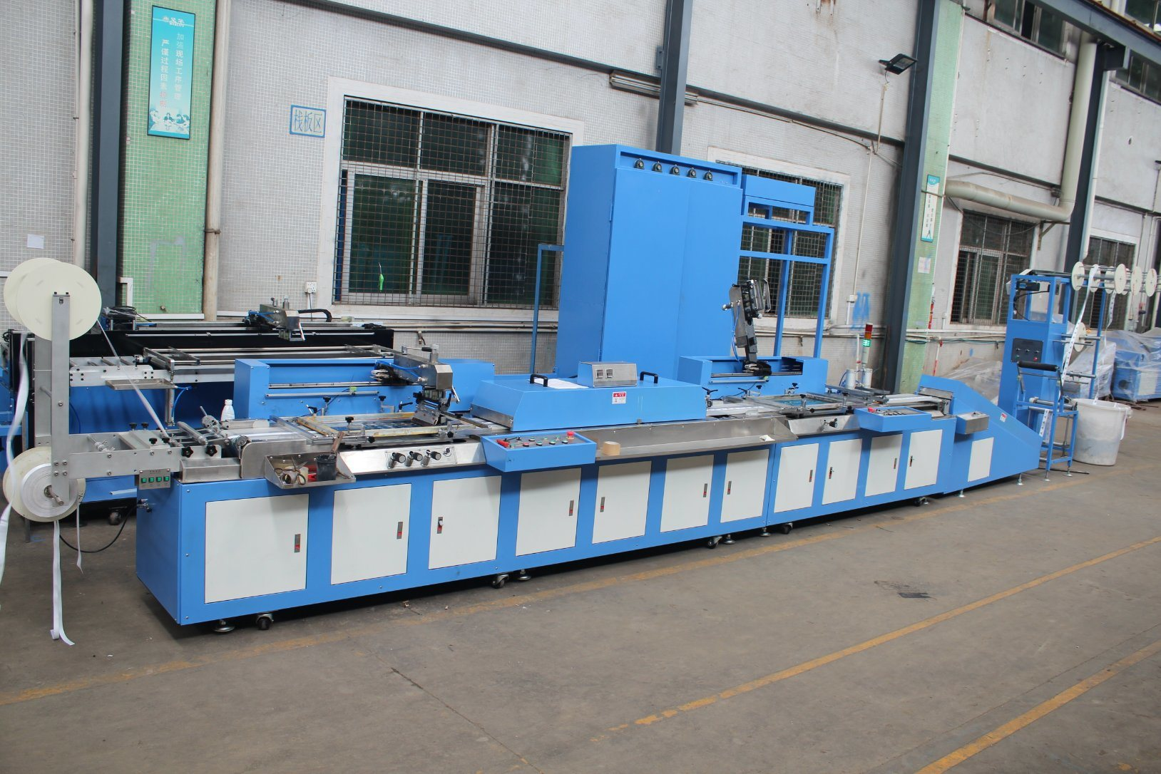Economical Type 2colors Screen Printing Machine for Label Ribbons