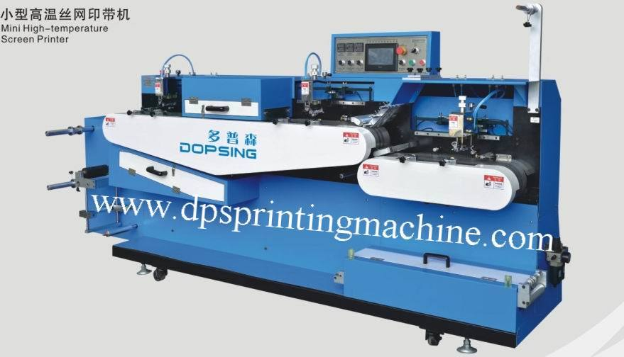 Ordinary Discount Nylon Satin Ribbons Small Dyeing And Finishing Machine - Flat Steel Belt Type Automatic Screen Printing Machine 2+1colors – Kin Wah