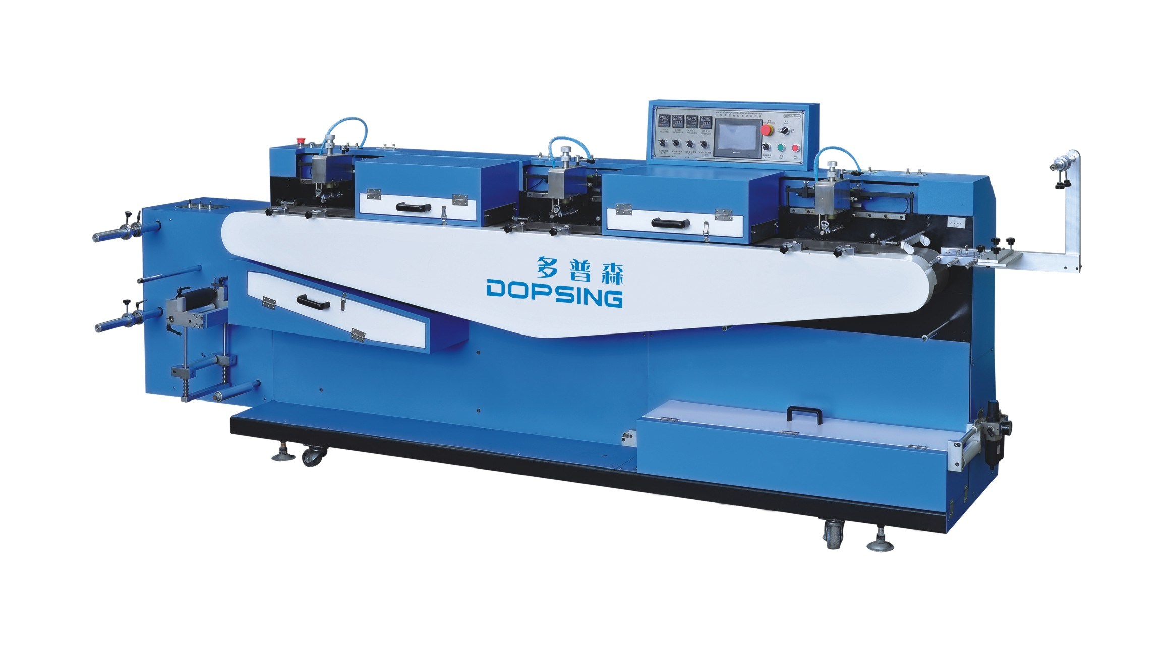 Wholesale Price China Garments Silk Screen Printing Machine -