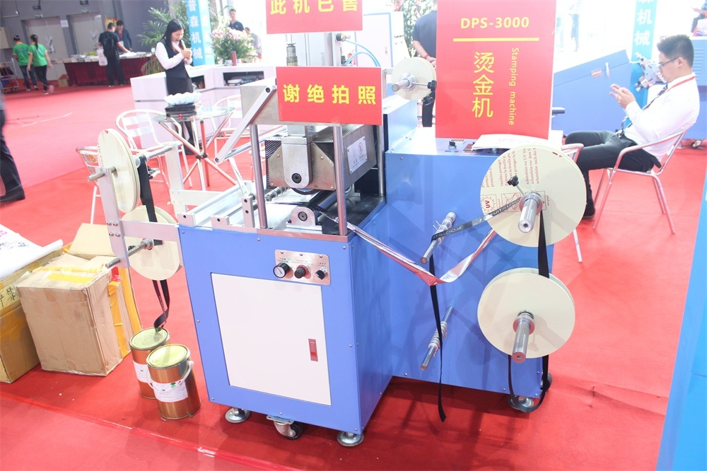 Satin Ribbon Hot Stamping Machine with High Efficiency Dps