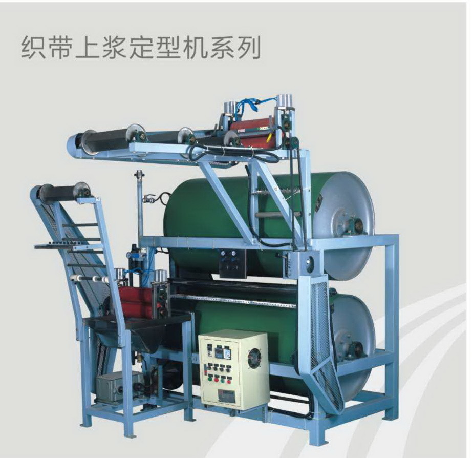 High Efficiency Nylon Webbing Finishing and Starching Machine Featured Image