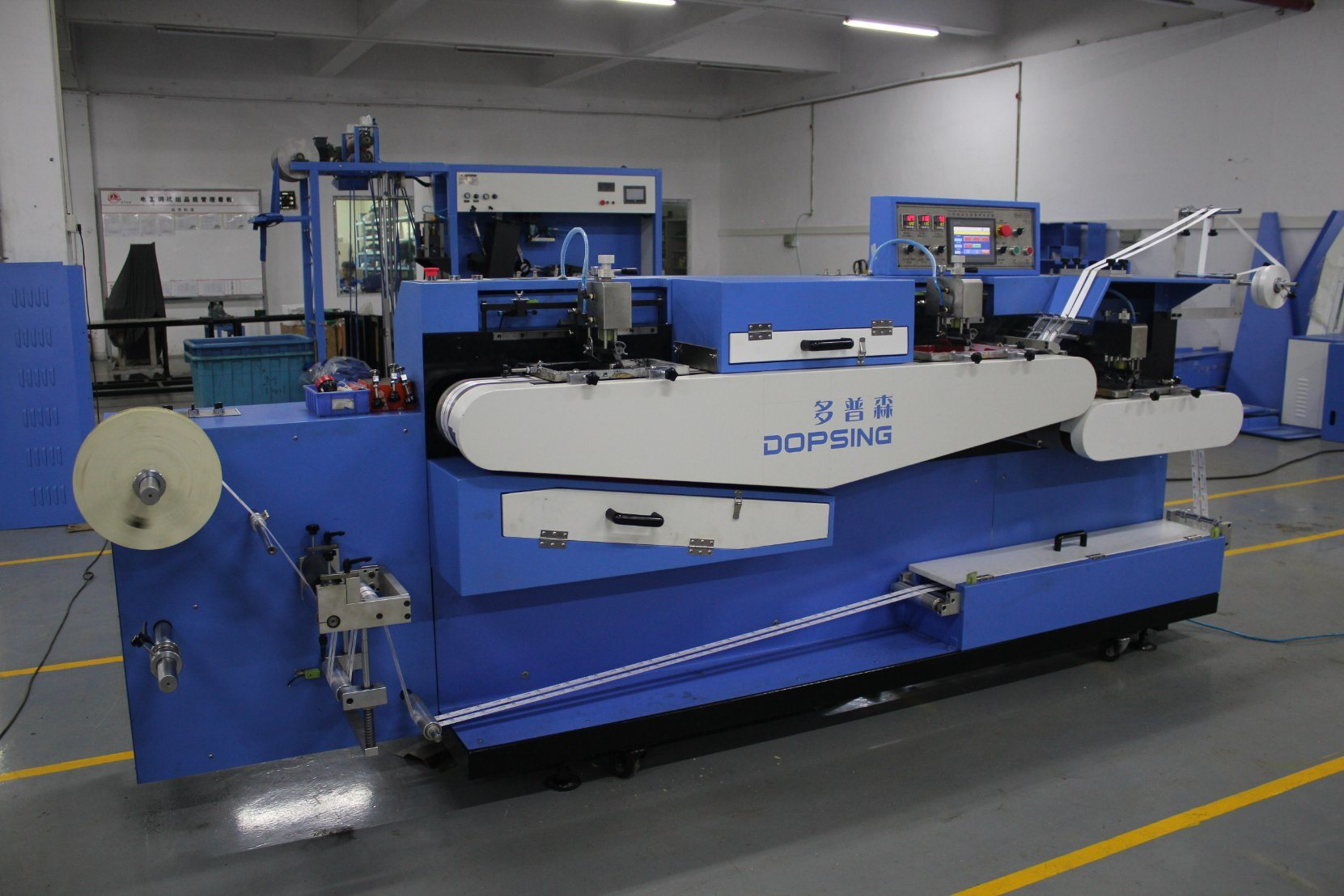 Discountable price Nylon Label Ribbons Small Dyeing And Finishing Machine - Multi-Colors Label-Ribbon/Pet Film Screen Printing Machine – Kin Wah