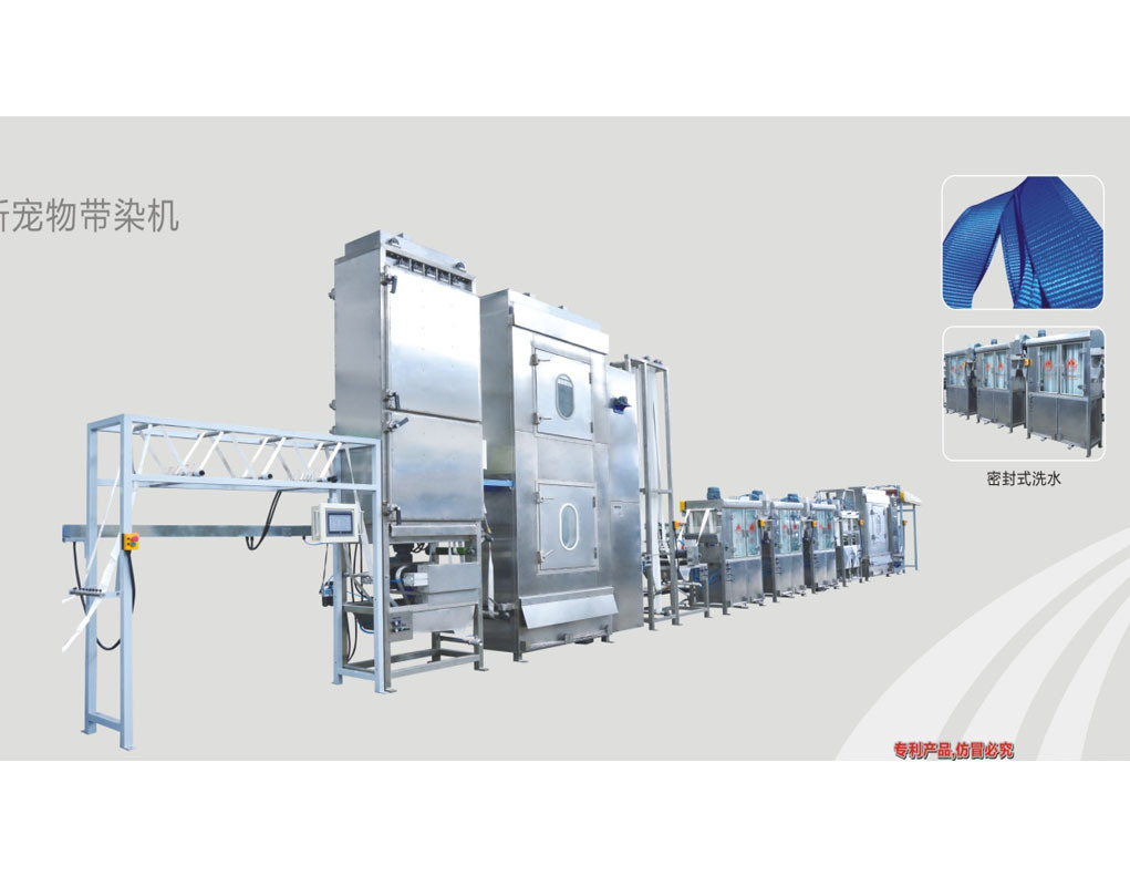 Hot New Products auto Screen Printing Machine -