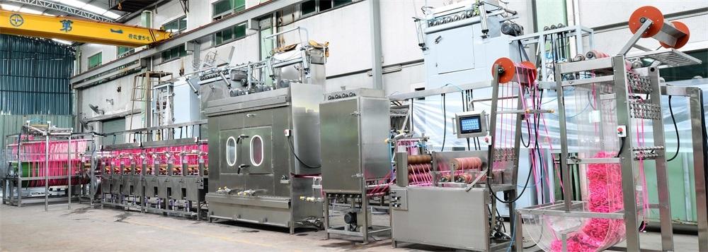 Online Exporter Time Attendance Machine Price - Normal Temp Elastic Nylon Tapes Dyeing&Finishing Machine – Kin Wah