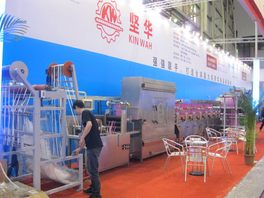 Personlized Products Lanyard Ribbons Screen Printing Machine - High Temp&Normal Temp Elastic Tapes Continuous Dyeing&Finishing Machine – Kin Wah