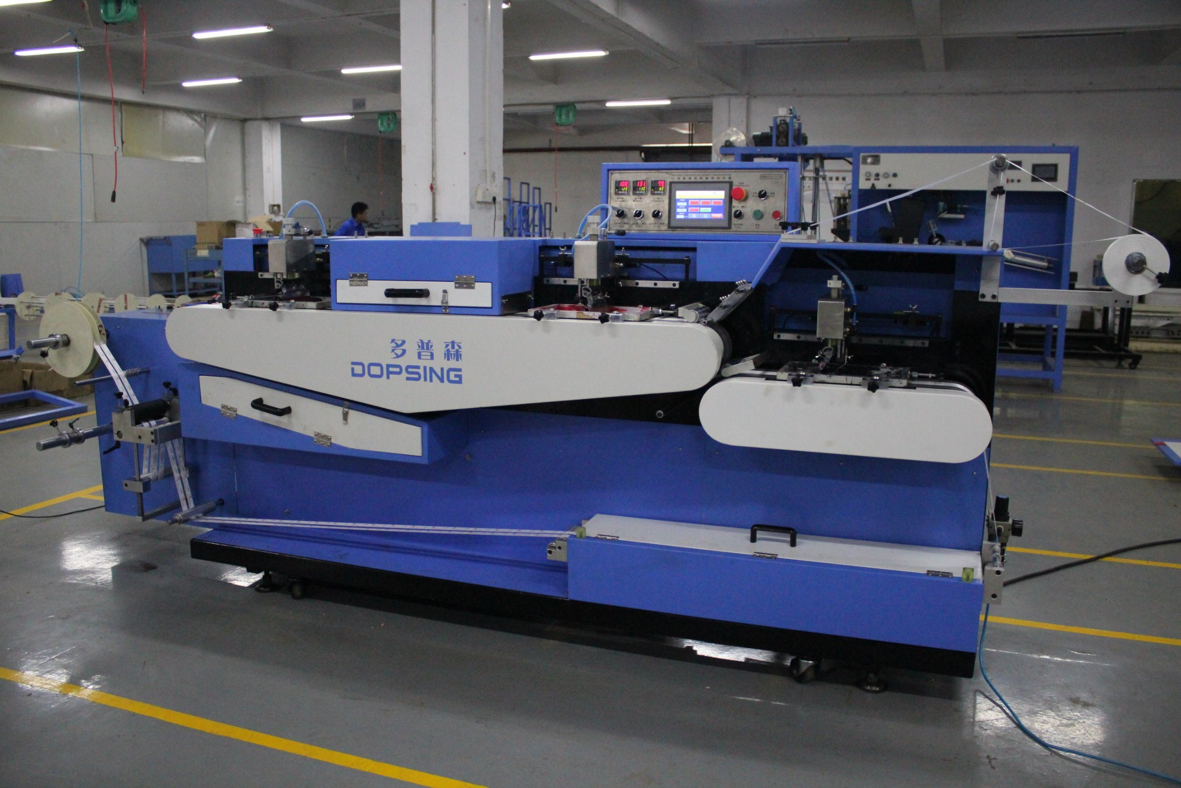 OEM Factory for Woven Labels Calender Machine -