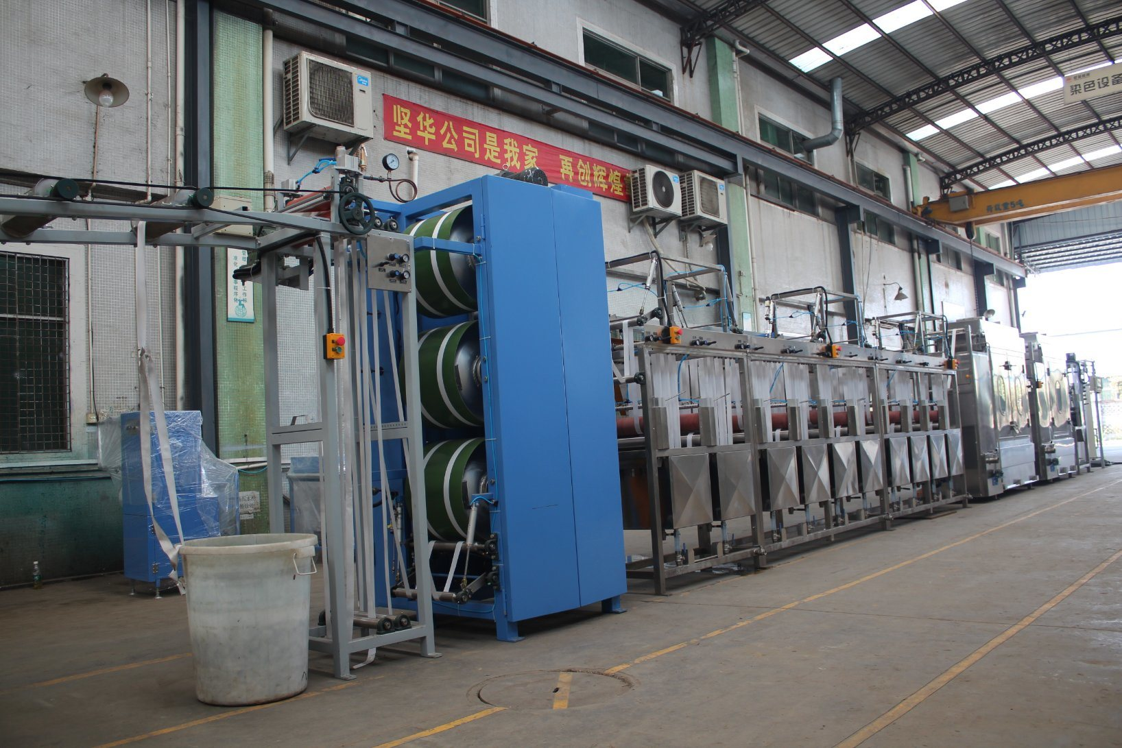 Hot New Products Multicolors Silk Screen Printing Machine - 4 Ends Polyester Ribbons Continuous Dyeing and Finishing Machine – Kin Wah