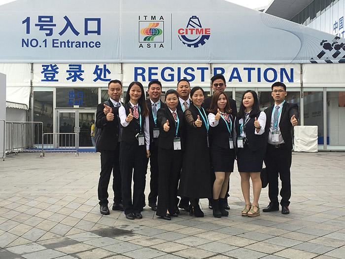 2018 Shanghai Exbition 003