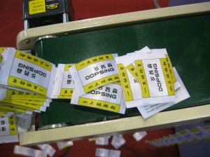 high speed ultrasonic digital label cutting machine DPS-008