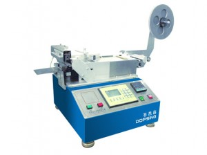 Digital Label cutter(hot and cold) DPS-006