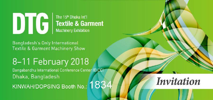 DTG 2018 Dacca Internacional de Tèxtils i peces de vestir Maquinària d'Exposicions
